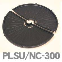 他の写真1: ザイグルプラス・NC300用 2分割標準プレート